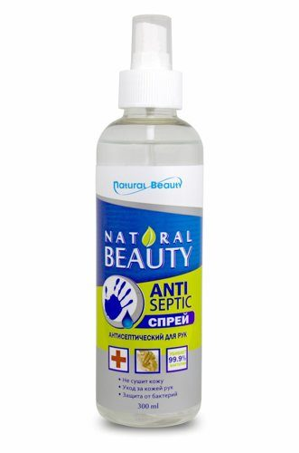 Антисептический Спрей для рук  Natural Beauty 300 мл.